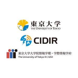 tsujimoさんの東京大学の防災情報に関する研究組織である「総合防災情報研究センター(CIDIR)」のロゴへの提案