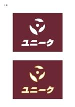 AQDOさんのユニホームのロゴ製作への提案