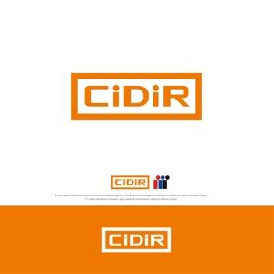izawaizawaさんの東京大学の防災情報に関する研究組織である「総合防災情報研究センター(CIDIR)」のロゴへの提案