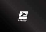 yoshimoto170531さんの瓦業者・劔持屋根工事のロゴへの提案