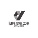 satorihiraitaさんの瓦業者・劔持屋根工事のロゴへの提案
