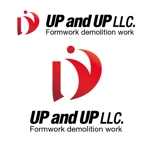 chopin1810lisztさんの建設業 合同会社ロゴデザインへの提案