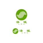 yumikayooさんの住宅会社の新商品『(テイストが)和モダンな家』のロゴを作成してください!への提案