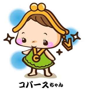 rirumoさんの【公式】バリューコマース x Lancers キャラクターコンテストへの提案