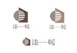 all-eさんの住宅会社の新商品『(テイストが)和モダンな家』のロゴを作成してください!への提案