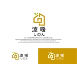 hope2017さんの住宅会社の新商品『(テイストが)和モダンな家』のロゴを作成してください!への提案