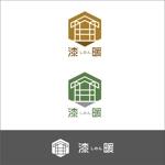 glpgs-lanceさんの住宅会社の新商品『(テイストが)和モダンな家』のロゴを作成してください!への提案
