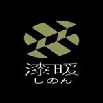 keishi0016さんの住宅会社の新商品『(テイストが)和モダンな家』のロゴを作成してください!への提案