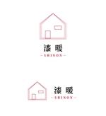 omochi76さんの住宅会社の新商品『(テイストが)和モダンな家』のロゴを作成してください!への提案