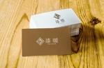 nakagami3さんの住宅会社の新商品『(テイストが)和モダンな家』のロゴを作成してください!への提案
