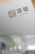 ns_worksさんの住宅会社の新商品『(テイストが)和モダンな家』のロゴを作成してください!への提案