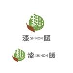 saki8さんの住宅会社の新商品『(テイストが)和モダンな家』のロゴを作成してください!への提案
