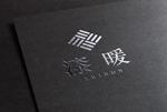 Nyankichi_comさんの住宅会社の新商品『(テイストが)和モダンな家』のロゴを作成してください!への提案