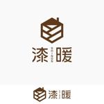 pokke_desuさんの住宅会社の新商品『(テイストが)和モダンな家』のロゴを作成してください!への提案