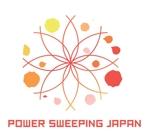 naizanさんの薪ストーブ煙突掃除ブラシのロゴへの提案
