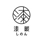 asuoasuoさんの住宅会社の新商品『(テイストが)和モダンな家』のロゴを作成してください!への提案