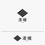 baku_modokiさんの住宅会社の新商品『(テイストが)和モダンな家』のロゴを作成してください!への提案