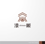 sa_akutsuさんの住宅会社の新商品『(テイストが)和モダンな家』のロゴを作成してください!への提案