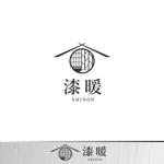 red3841さんの住宅会社の新商品『(テイストが)和モダンな家』のロゴを作成してください!への提案