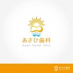 新規開業歯科医院「あさひ歯科クリニック」のロゴ制作依頼への提案