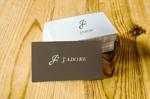 nakagami3さんの美容室のロゴデザインへの提案