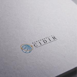 yybooさんの東京大学の防災情報に関する研究組織である「総合防災情報研究センター(CIDIR)」のロゴへの提案