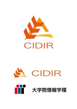sumiyochiさんの東京大学の防災情報に関する研究組織である「総合防災情報研究センター(CIDIR)」のロゴへの提案