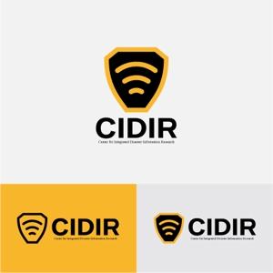 drkigawaさんの東京大学の防災情報に関する研究組織である「総合防災情報研究センター(CIDIR)」のロゴへの提案
