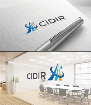 Doing1248さんの東京大学の防災情報に関する研究組織である「総合防災情報研究センター(CIDIR)」のロゴへの提案