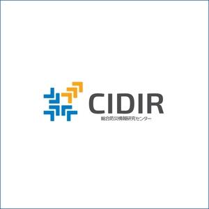 queuecatさんの東京大学の防災情報に関する研究組織である「総合防災情報研究センター(CIDIR)」のロゴへの提案