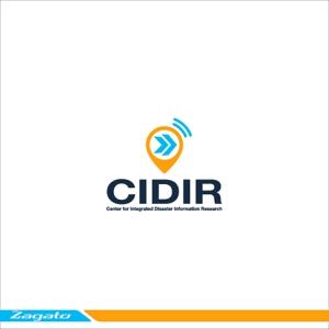 Zagatoさんの東京大学の防災情報に関する研究組織である「総合防災情報研究センター(CIDIR)」のロゴへの提案