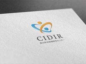 weborgさんの東京大学の防災情報に関する研究組織である「総合防災情報研究センター(CIDIR)」のロゴへの提案