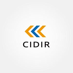tanaka10さんの東京大学の防災情報に関する研究組織である「総合防災情報研究センター(CIDIR)」のロゴへの提案