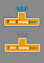 sinllaさんの薪ストーブ煙突掃除ブラシのロゴへの提案