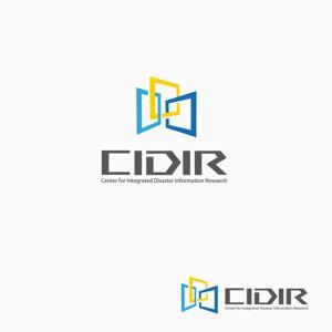 atomgraさんの東京大学の防災情報に関する研究組織である「総合防災情報研究センター(CIDIR)」のロゴへの提案