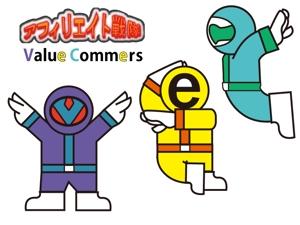 DJ_POIZONさんの【公式】バリューコマース x Lancers キャラクターコンテストへの提案