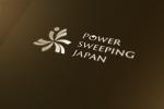sumiyochiさんの薪ストーブ煙突掃除ブラシのロゴへの提案