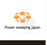 shyoさんの薪ストーブ煙突掃除ブラシのロゴへの提案