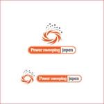 queuecatさんの薪ストーブ煙突掃除ブラシのロゴへの提案