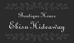 Hi-Hiroさんの★プチハウス★シンプルな英文字看板デザイン★への提案