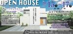 taka2315さんの完成見学会 フリーペーパー用広告デザインへの提案