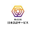 haruka0115322さんの会社HPや受付サイン、印刷物などに使用するロゴの作成をお願いしますへの提案