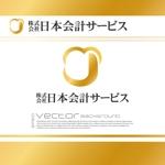 chopin1810lisztさんの会社HPや受付サイン、印刷物などに使用するロゴの作成をお願いしますへの提案