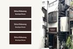 aineさんの★プチハウス★シンプルな英文字看板デザイン★への提案