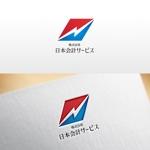 REVELAさんの会社HPや受付サイン、印刷物などに使用するロゴの作成をお願いしますへの提案
