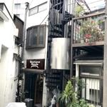 kurohigekunさんの★プチハウス★シンプルな英文字看板デザイン★への提案