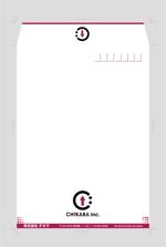 azlightさんの急募:コンサルティング会社の封筒のデザインへの提案