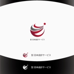 Nakamura__さんの会社HPや受付サイン、印刷物などに使用するロゴの作成をお願いしますへの提案
