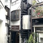 fujiseyooさんの★プチハウス★シンプルな英文字看板デザイン★への提案
