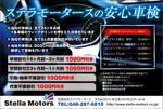 nakane0515777さんの車検案内はがき作成への提案